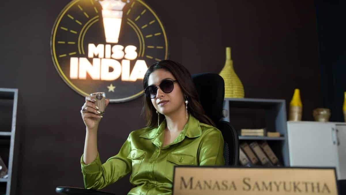 Inspiring Quotes From The Movie Miss India To Fulfill Your Dream