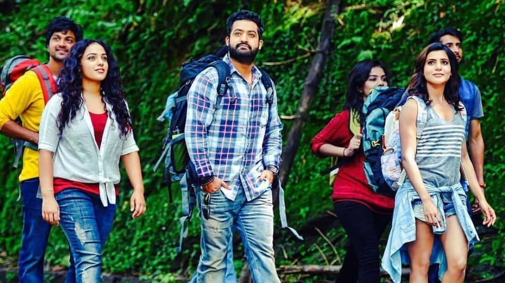 Inspiring Dialogues From The Movie Janatha Garage